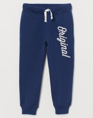 19O1-035 H&M Sweatpants - 8-10 tuổi